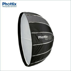 "Phottix(フォティックス) Raja Quick-Folding Softbox 65cm (26"")(ラジャ クイックフォールディング ソフトボックス)"