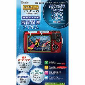 ケンコー マスターG 液晶保護フィルム オリンパス Tough TG-5/TG-4用( KLPM-OTG5 )