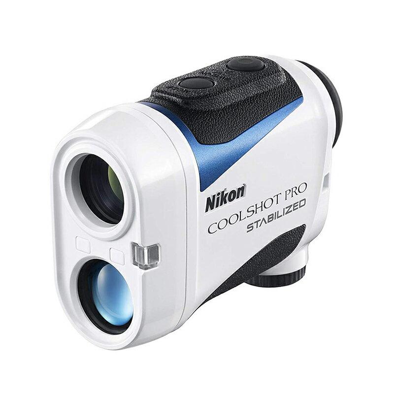 ニコン(Nikon) ゴルフ用レーザー距離計 クールショットプロ  COOLSHOT PRO STABILIZED