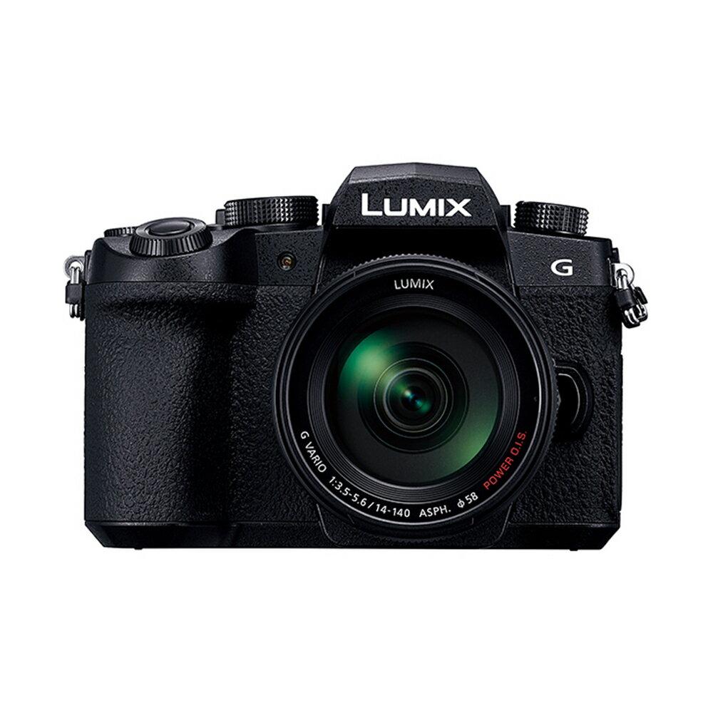 【2019年5月23日発売予定】パナソニック(Panasonic) LUMIX(ルミックス) G99 高倍率ズームレンズキット DC-G99-H