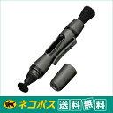 【ネコポス便配送・送料無料】ハクバ レンズクリーナー レンズペン3 ガンメタリック KMC-LP12G