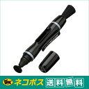 【ネコポス便配送・送料無料】ハクバ レンズクリーナー レンズペン3 フィルタークリア ブラック KMC-LP14B