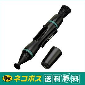 【ネコポス便配送・送料無料】ハクバ レンズクリーナー レンズペン3 ミニプロ ブラック KMC-LP15B