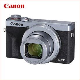 キヤノン(Canon) PowerShot (パワーショット) G7X Mark III シルバー