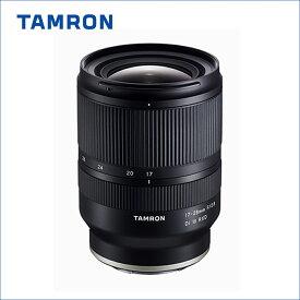 タムロン(TAMRON) 17-28mm F/2.8 Di III RXD (Model A046) ソニーEマウント用/フルサイズ対応【納期約1ヶ月】