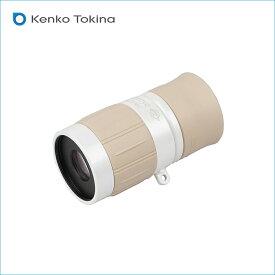 ケンコー・トキナー 4倍単眼鏡 ギャラリーアイ galleryeye 4×12 (ギャラリーEYE)