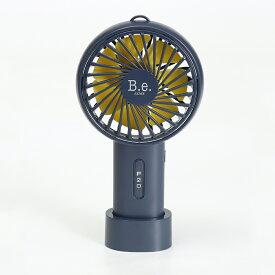 B.e. F20 ネイビー USB充電式扇風機 ハンディファン