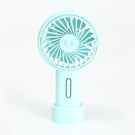 B.e. F20 ライトブルー USB充電式扇風機 ハンディファン