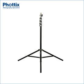 Phottix(フォティックス) Saldo 280 エアークッションライトスタンド 280cm