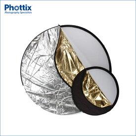 Phottix(フォティックス) 5-in-1 リフレクター 56cm/22in