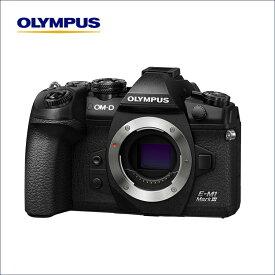 オリンパス(OLYMPUS) ミラーレス一眼 OM-D E-M1 Mark III ブラック ボディ