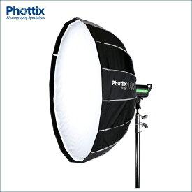 "Phottix(フォティックス) Raja Quick-Folding Softbox 105cm (41"")(ラジャ クイックフォールディング ソフトボックス)"