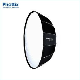 Phottix(フォティックス) Raja クイックフォールディングソフトボックス150cm 82727