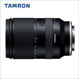 タムロン(TAMRON) 28-200mm F2.8-5.6 DiIII RXD/Model A071SF ソニーEマウント/フルサイズ対応