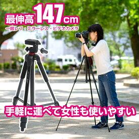 BECKS(ベックス) 三脚・一脚兼用 Memoria M1 STP-101 ビデオカメラ 三脚 一眼レフ ミラーレスカメラ 3WAY雲台 伸縮式 3段階伸縮 アルミ製 収納ケース付き