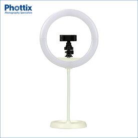 Phottix(フォティックス) Nuada Ring10 LED Light Go Kit (ヌアダ リング10 LEDライト Go Kit)