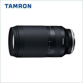 タムロン(TAMRON) 70-300mm F/4.5 6.3 Di III R XD (Model A047) ソニーEマウント/フルサイズ対応