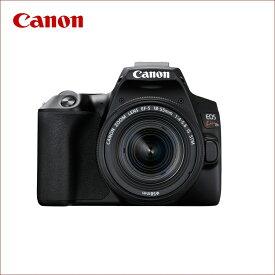 【2020年4月下旬発売予定】キヤノン(Canon) EOS Kiss X10i ボディ