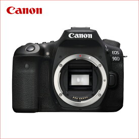 キヤノン(Canon) EOS 90D ボディ(レンズ別売)
