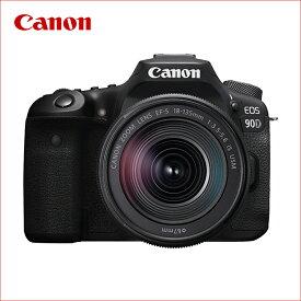キヤノン(Canon) EOS 90D EF-S 18-135 IS USM レンズキット