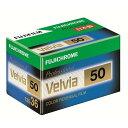 【わけあり】【ネコポス便配送商品】フジフイルム【FUJIFILM】 ベルビア50(Velvia50) 36枚撮り 使用期限:2020年12月…