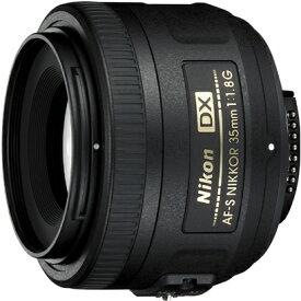 ニコン(Nikon) AF-S DX NIKKOR 35mm F1.8G
