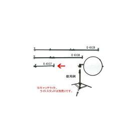 エツミ レフ板ホルダー3 段 E-6139