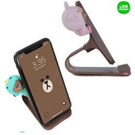 ワイヤレス充電スタンド ワイヤレス 充電器 LINE 急速充電 Qi対応 5W 7.5W 10W LINE FRIENDS ジャングルブラウン ワイヤレス充電スタンド 置くだけ充電 iPhone Android シリコン端末