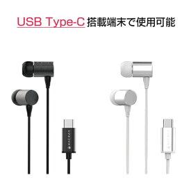 再生周波数 5Hz-70kHz USB Type-Cイヤホン USB Type-C Stereo Earphone タイプシーステレオイヤホン Type-Cコネクタ ハイレゾ音源 リモコン操作 ダイナミックドライバー 120cm
