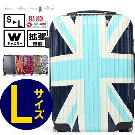 キャリーケース スーツケース キャリーバッグ スーツケース 機内持ち込み mサイズLサイズ 超軽量 中型 旅行用 キャリーバッグ 軽量 旅行バッグ TSAロック トランク旅行カバン キズに強い Wキャスター Lサイズ