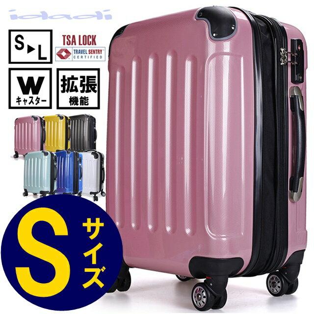 キャリーケース スーツケース キャリーバッグ スーツケース 機内持ち込み mサイズLサイズ 超軽量 中型 旅行用 キャリーバッグ 軽量 旅行バッグ TSAロック トランク旅行カバン キズに強い Wキャスター Sサイズ