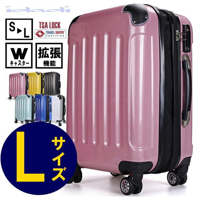キャリーケース スーツケース キャリーバッグ スーツケース 機内持ち込み mサイズLサイズ 超軽量 中型 旅行用 キャリーバッグ 軽量 旅行バッグ TSAロック トランク旅行カバン キズに強い Wキャスター Mサイズ