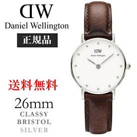 Daniel Wellington(ダニエル ウェリントン)クラッシー CLASSIC Bristol 26 時計 スワロフスキー ウォッチ 大人気ブランド カジュアル フォーマル レディース ブリストル/シルバー 26mm クオーツ 腕時計 0923DW