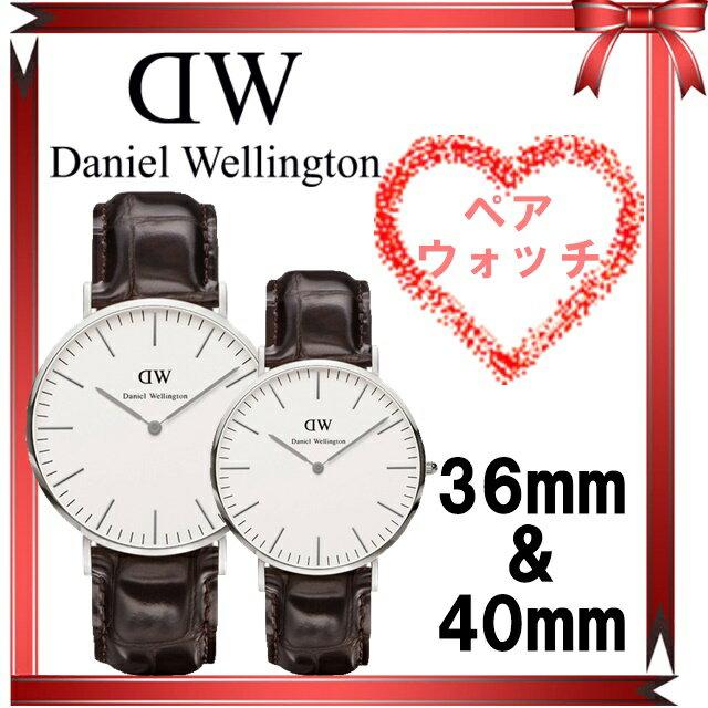 【正規品】Daniel Wellington / ダニエルウェリントン 腕時計 ペアウォッチ 40mm×36mm メンズ時計 レディース時計 ユニセックス時計 ペアウォッチ 時計 プレゼント 男性プレゼント 就職祝い 入学祝い 誕生日プレゼント 0211DW 0610DW