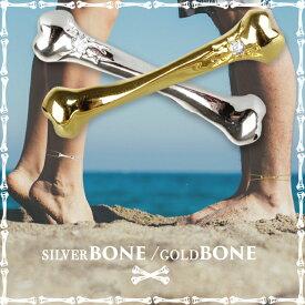 【K24GP】【3WAY】Meteor(メテオラ) bone ネックレス 骨 アンクレット スカル ブレスレットドクロ ゴールド ネックレス シルバー ネックレス プレゼント ギフト チェーン ペア レディース ゴールド シルバー メンズ ユニセックス