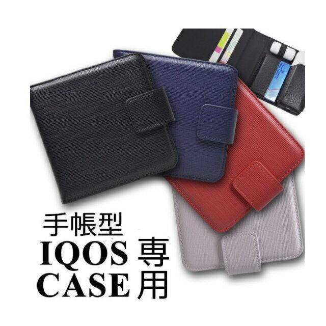 アイコス ケース クリーナー 収納可 手帳型 内側マグネット式 電子タバコ IQOS アイコス アイコス シール glo ケースグロー glo グロー ケース iqos ケース 収納可 コスメポーチ 白 ホワイト メイクボックス iqos ケース ミニ財布 かわいい