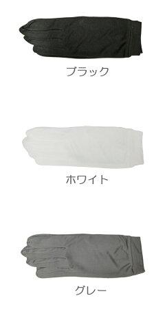 手袋シルク100%絹スムースUV対策紫外線予防紫外線対策電車つり革ウィルス感染防止ウィルス防止ウィルス対策薄手手すり感染予防保湿