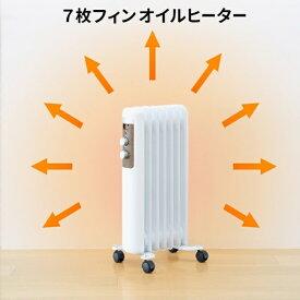 オイルヒーター ヒーター 木目調 速暖 即暖 タイマー付き キャスター付き 暖房器具 省エネ 節電 エコ サーモスタット機能 寒さ対策 冷え性 ペット 子供 転倒時自動OFF