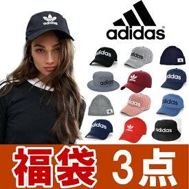 adidas 福袋 adidas originals アディダス オリジナルス 福袋 3点セット adidas Originals キャップ 帽子 ロゴ logo レディース メンズ ユニセックス ペア お揃い ブランドキャップ ロゴキャップ レッド ブルー ブラック 刺繍