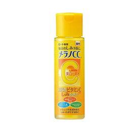 メラノCC 薬用しみ 薬用しみ対策美白化粧水 ラノCC 薬用しみ そばかす対策 美白 化粧水 170mL 集中対策 ビタミンC シミ予防 アンチエイジング シミ消し 美容液 ビタミン 紫外線対策