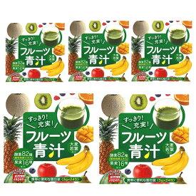 5箱 120袋 フルーツ青汁 大麦若葉 国産 青汁 ダイエット サプリメント サプリ 野菜不足 酵素 美容 健康