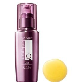 DHC薬用Qフェースミルク DHC コエンザイムQ10 美容乳液 アンチエイジング 美肌 美白 美しい肌 なめらか肌 透明感 ツヤ肌 弾力 美肌ケア 小ジワ シミ そばかす