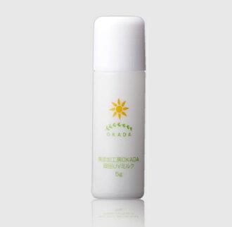 Mini-size ☆ Okada UV milk (5 g) additive-free sunscreen emulsion (two-limited per person) price 500 yen (税抜)