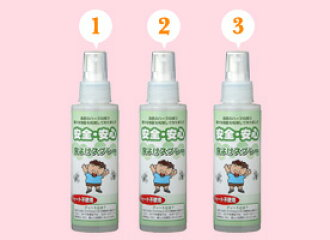 Deet nonuse! ☆Three set nature aroma herb protecting against insects spray 100 ml price 3,429 yen (税抜)