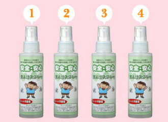 Deet nonuse! ☆Four set nature aroma herb protecting against insects spray 100 ml price 4,572 yen (税抜)