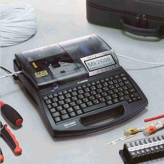 佳能打印机管 MK 2500 本机构 (3382B011) 发布的 10/2011年