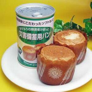 備蓄用パン(オレンジ・黒豆・プチヴェール)24缶