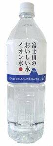 富士山おいしい水 イオン水1.5L(8本入り)