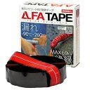 アルファテープ LLFAテープ(LLFA40) サイズ:幅25.4mm×長さ10.91m巻×厚さ1mm