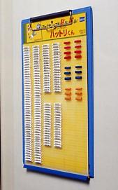 ハットリくん MTH-15※1セット販売(15枚積層)